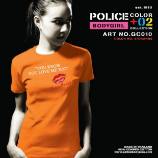 Art No.GC010